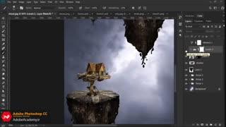 خانه ی رویایی - ترکیب تصاویر