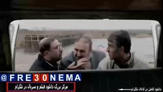 دانلود فیلم من دیوانه نیستمFULL HD|من دیوانه نیستم|فیلم من دیوانه نیستم