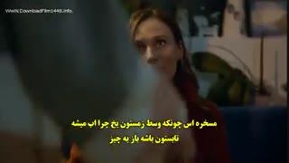 دانلود قسمت 9 زوج افسانه ای muhtesem ikili با زیرنویس فارسی چسبیده