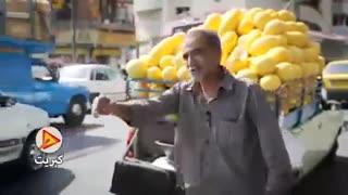 تفاوت پاسخ مردم بالا شهر و پایین شهر تهران  به یک سوال