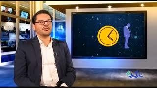 سبک زندگی جدید در رسانه های نوین- محمدرحمتی- تارگرد