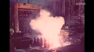 کارخانه ی آلومینیوم سازی اراک - 1351 .