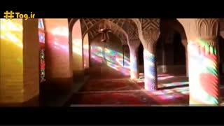 مسجد رنگها؛ مسجد نصیر الملک شیراز