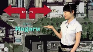 درس بیستم - جهت ها (زیرنویس فارسی) آموزش زبان ژاپنی