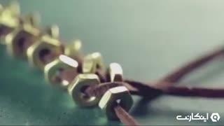 ترفندهای 119 ثانیه ای:آموزش ساخت دستبند