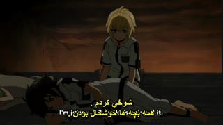 انیمه پایان جهان فصل1 قسمت1 با زیرنویس فارسی