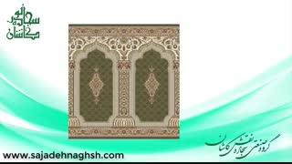 طرح فرش های سجاده ای مسجد