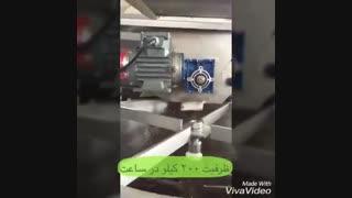دستگاه روغن گیر زیتون
