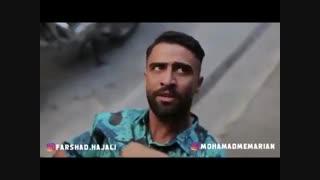 ویدیوهای خنده دار و جدید محمد