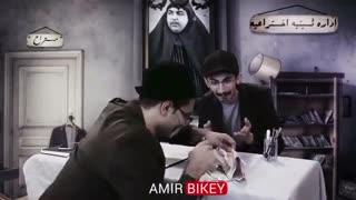اگر ادیسون در ایران بود از امیر بیکی