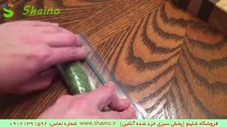 نحوه نگهداری سبزی خرد شده   فروشگاه شاینو شماره تماس: 09121391592