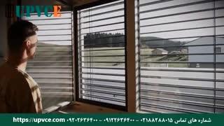نمونه کار پنجره انگلیسی شرکت UPVCE شماره های تماس 02188288015 - 09122636400 - 09202636400