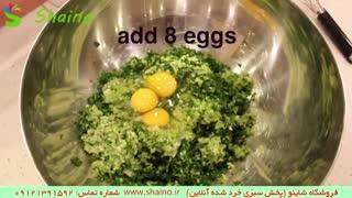 قیمت هر کیلو سبزی پاک شده   فروشگاه شاینو شماره تماس: 09121391592