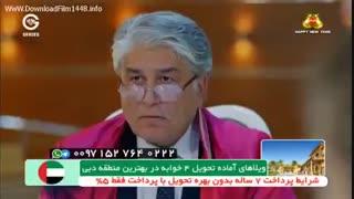 دانلود قسمت29 سریال قرص ماه دوبله فارسی