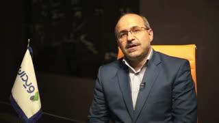 صحبت های  محمود امراللهی پیرامون همایش رهبری تغییر