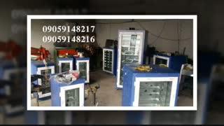 تولید کننده و وارد کننده انواع دستگاه های جوجه کشی