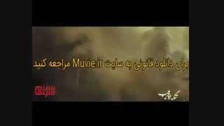 فیلم تنگه ابوقریب با کیفیت FULL HD  و قانونی  با لینک مستقیم از MUVIE.IR