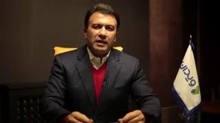 صحبت های سید مهرداد هاشمی پیرامون همایش رهبری تغییر