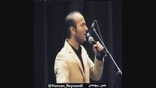 کاهش جمعیت ایران با معجزه اینستاگرام