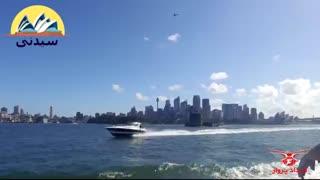 سفر به سیدنی استرالیا