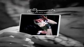 کلیپ بسیار زیبا و حماسی  یوم الله ۹ دی - حامد زمانی