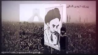 یوم الله ۹ دی و عاشوراء