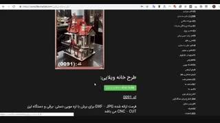 SALE  3D DEGIN AND FILE  طرح لیزری ارزان