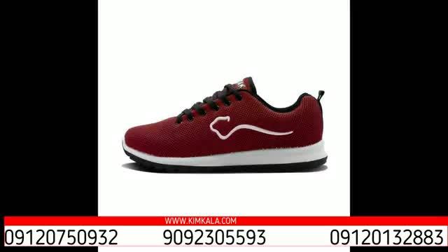 کفش تنتاک مدل چابک   قیمت کفش تنتاک   کفش ورزشی تنتاک   کفش سبک تنتاک   کیم کالا   09912329510
