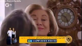 دانلود قسمت36 سریال فضیلت خانم دوبله فارسی