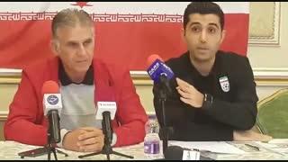 شکایت کیروش از برنامه الکاس قطر و حمله به مهرداد مسعودی