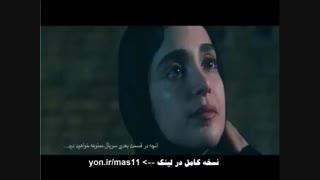 قسمت یازدهم سریال ممنوعه (سریال) (کامل) | دانلود قسمت 11 ممنوعه -11- یازده HD - نماشا