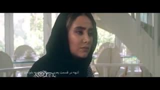 دانلود حلال و قانونی سریال ممنوعه قسمت یازدهم