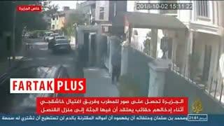 لحظه انتقال کیف حاوی جسد خاشقجی به کنسولگری عربستان در استانبول