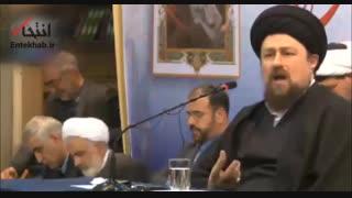 سید حسن خمینی: تضمینی وجود ندارد که ما بمانیم