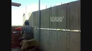 برش دیوار بتنی