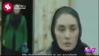"""معرفی فیلم سینمایی """"روزهای نارنجی"""""""