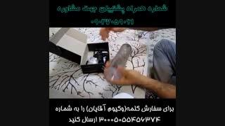 فیلم آموزش استفاده از دستگاه وکیوم