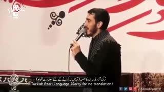 نه سال غمگسارم بودی علی - مهدی رسولی   English Urdu Subtitle