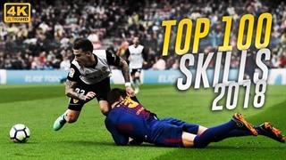100 مهارت برتر فوتبالی سال 2018 میلادی