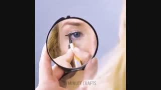 18 راه ترفند آرایش سریع