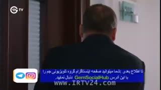 دانلود قسمت37 سریال فضیلت خانم دوبله فارسی