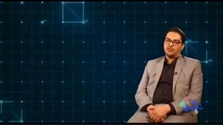 شیوه های نظارت همگانی در فضای مجازی - دکتر محمدرحمتی- تارگرد