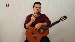 آموزش آکورد باره دار سی مینور(Bm) گیتار پاپ