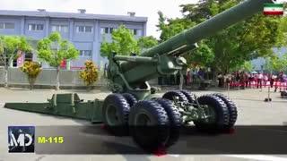 تجهیزات نظامی ایران