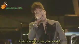 اجرای آهنگ جاده مسابقه  با خوانندگی پرنس کئون سوک