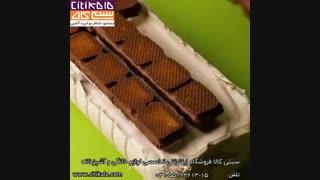 دسر شکلاتی در 5 دقیقه - سیتی کالا