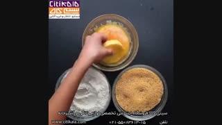 کروکت سیب زمینی - آموزش آشپزی در سیتی کالا