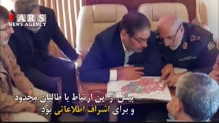 ماجرای گفت و گوی ایران با طالبان