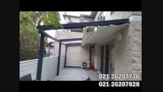 02126207536 سقف کنترلی|سقف هوشمند|سقف کنترل دار|سقف بازشونده|سقف سه بعدی|سقف متحرک