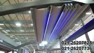 02126207536 سقف متحرک|سقف اتومات|سقف هدایت شونده|نمایندگی سقف متحرک|سقف کنترلی با گوشی